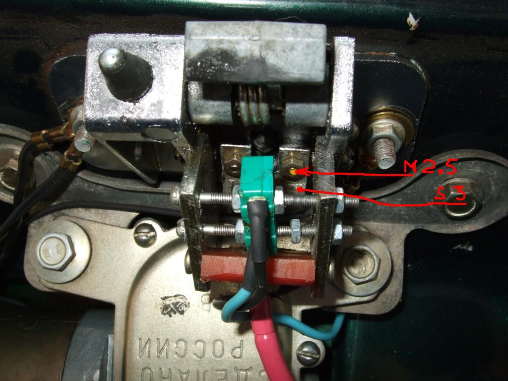 схема подключения замка багажника ваз 2110